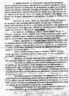 pagina-3.jpg